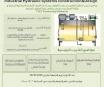 دورة تدريبية في مجال أنظمة الهيدروليك