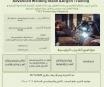 دورة تدريبية في مجال اللحام المتقدم المتخصص بالأرجون والاستيلين