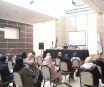 Bethlehem Chamber of Commerce and Industry held an awareness workshop