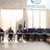 Bethlehem Chamber of Commerce and Industry organized a meeting to reconstitute the Commercial Committee