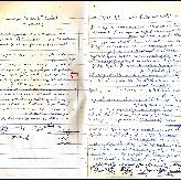 مساهمة غرفة تجارة وصناعة محافظة بيت لحم عبر التاريخ