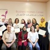 غرفة تجارة وصناعة محافظة بيت لحم تختتم دورة البيع عبر الفيسبوك لصاحبات الأعمال