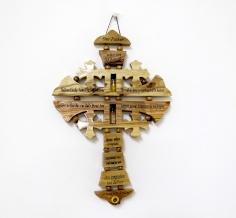 صليب القدس مع الصلاة الربانية