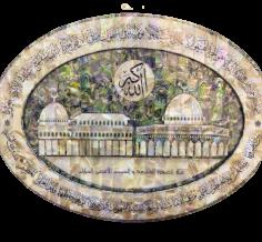 لوحة قبة الصخرة و مسجد الاقصى بيضاوية الشكل