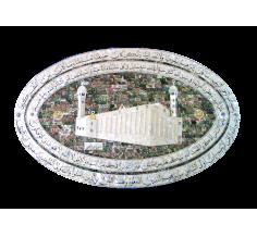 The Ibrahimi Mosque plaque