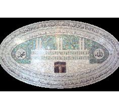 لوحة الكعبة المشرفة بيضاوي الشكل