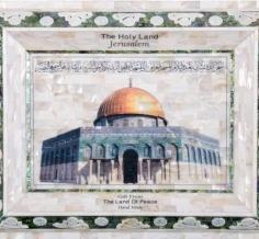 لوحة هرم صورة المسجد الاقصى