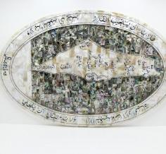 خارطة فلسطين بيضاوي الشكل