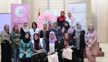 Breast Cancer Prevention workshop 2019