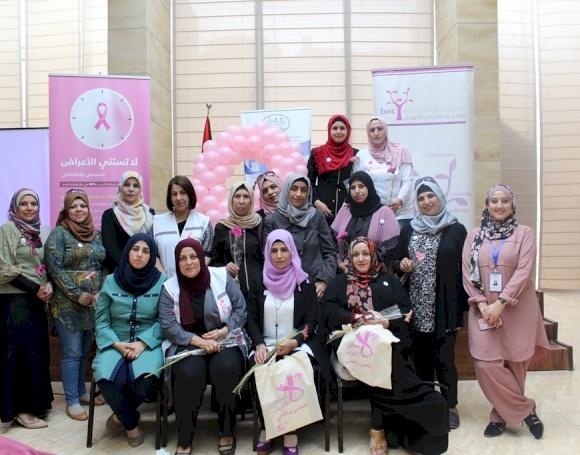 فعالية الوقاية من سرطان الثدي 2019