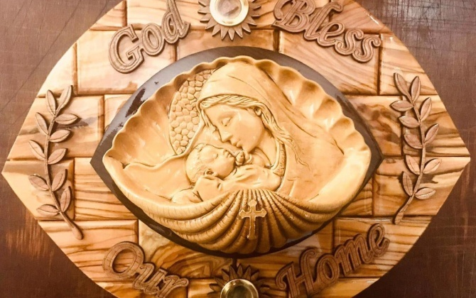 Holy Mary Plaque