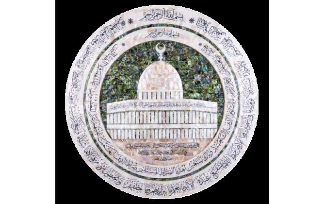 لوحة قبة الصخرة دائري الشكل