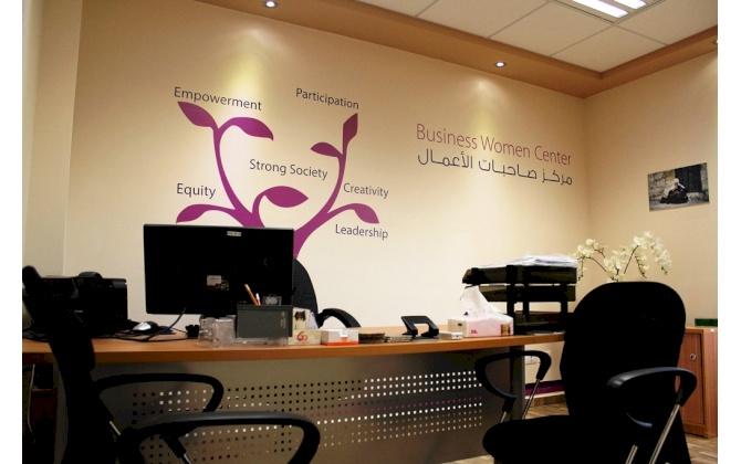 Businesswomen Center Services