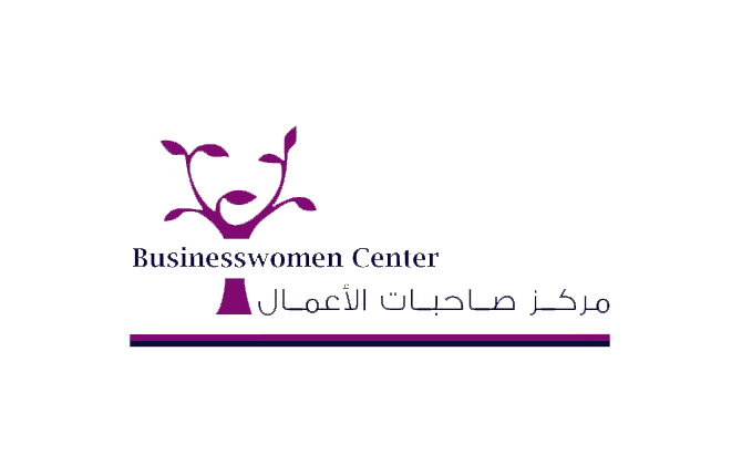 مركز صاحبات الأعمال