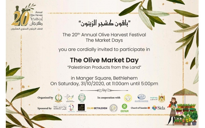 The Olive Market Day 2020