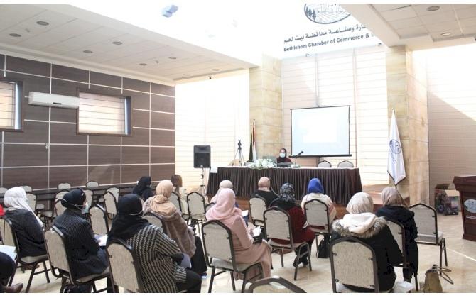 غرفة تجارة و صناعة محافظة بيت لحم تعقد ورشة توعوية حول برنامج صندوق استدامة