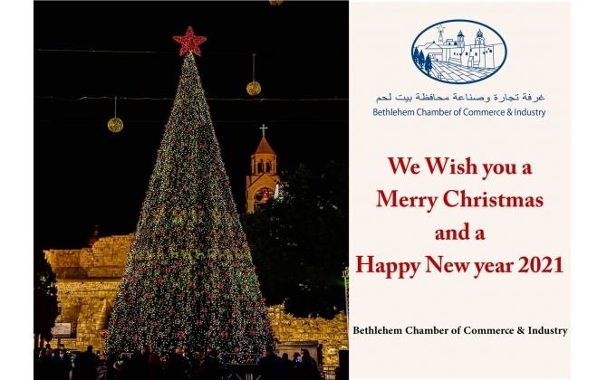 We Wish you a  Merry Christmas  and a  Happy New year 2021