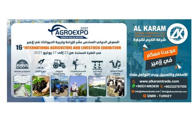 المعرض الدولي السادس عشر للزراعة و تربية الحيوانات