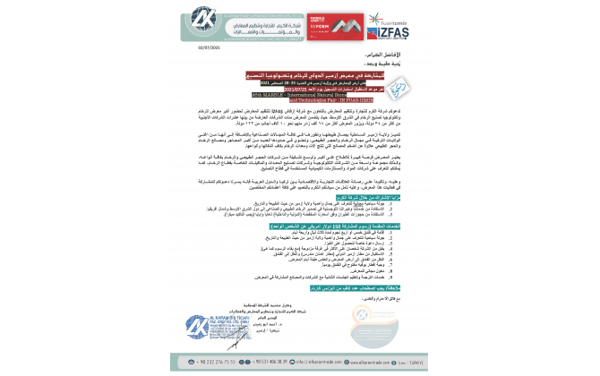 معرض ازمير الدولي للرخام و تكنولوجيا التصنيع