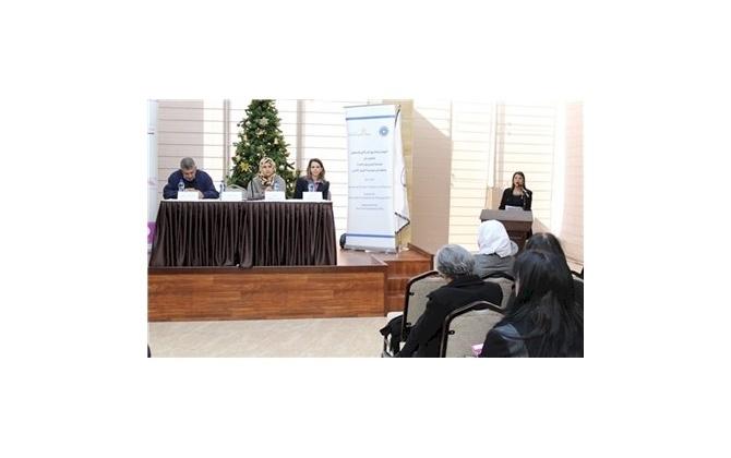 غرفة تجارة وصناعة محافظة بيت لحم تنظم ورشة عمل حول الخدمات المالية والمصرفية ومؤسسات الاقراض